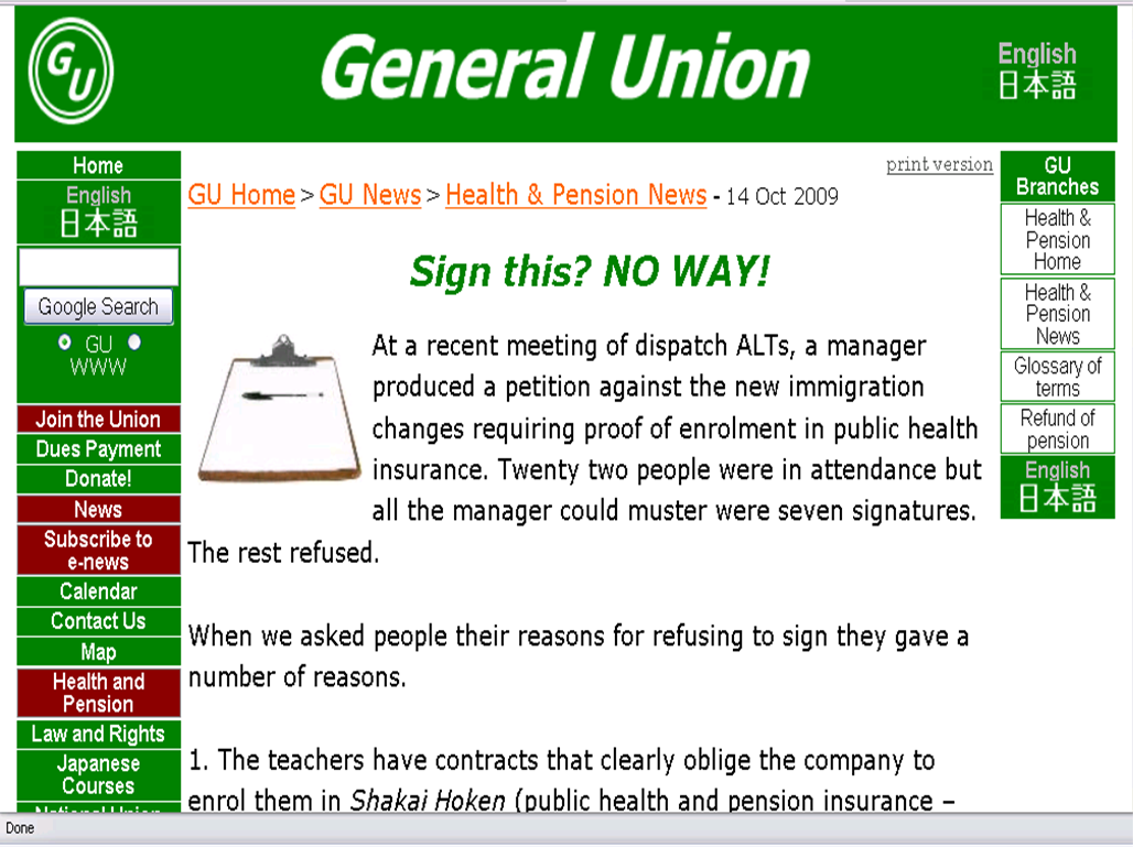 general union picture