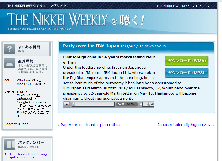 nikkei weekly mp3 ibm japan.bmp