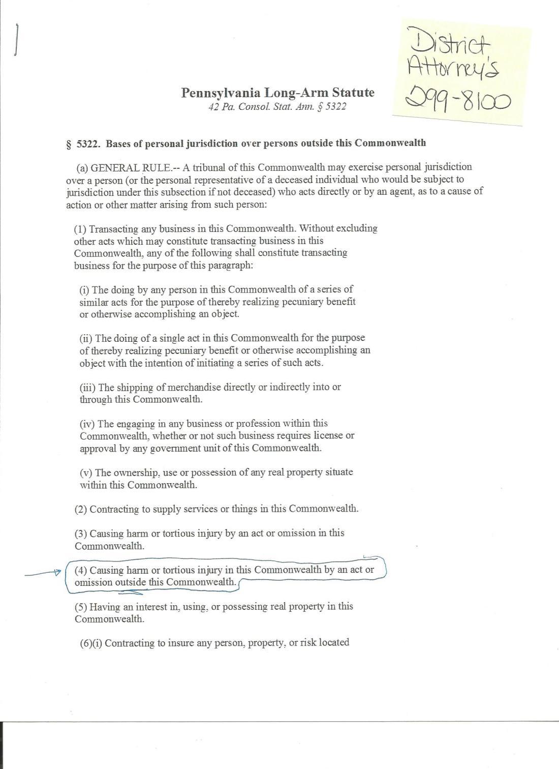 magistrate hamill office response